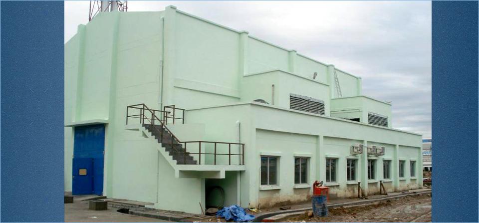 M/s Hindustan Zinc Limited